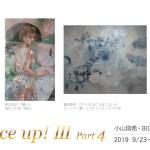 twice up!小山瑞希 田口淳子 冨田泰世 中台ゆう子 展
