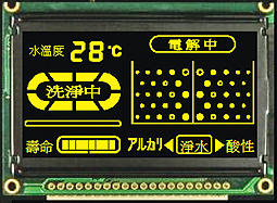 STN (super-twisted nematic) negative LCD display (light characters on a dark background)
