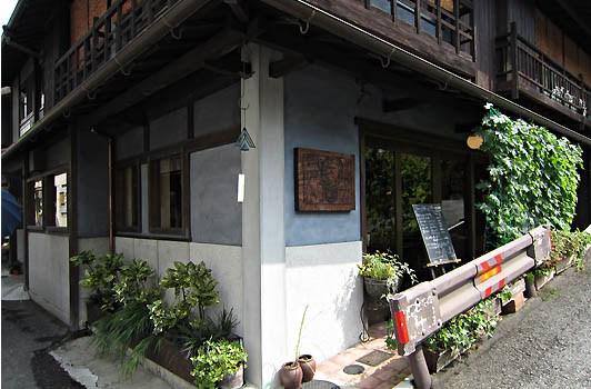 【有馬温泉町巡り】有馬温泉路地裏の名店「茶房 チックタック」