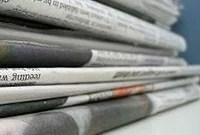 O fechamento de jornais e o jornalismo público