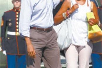 """Filha do presidente dos EUA tenta viver """"normal"""" mesmo em meio de uma rotina extraordinária"""