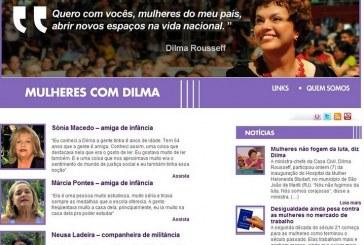 Manifesto de Mulheres com Dilma: ASSINE!