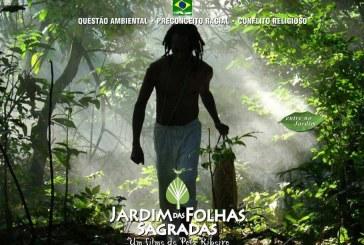 Jardim das Folhas Sagradas: Um cinema com a cara do Brasil