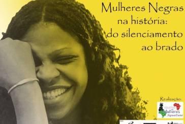 """Exposição fotográfica de mulheres negras destaca histórias de luta no seminário """"Comunicação pelo fim da violência"""""""