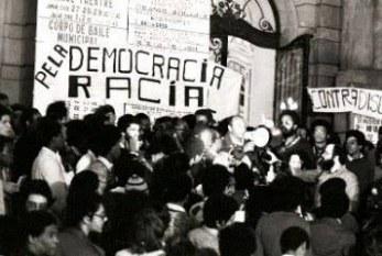 """Movimento Negro e Movimentos Populares farão """"ROLÉ CONTRA O RACISMO"""" No Shopping JK Iguatemi neste sábado, 18 de Janeiro, em São Paulo"""