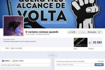 Polícia investigará páginas racistas