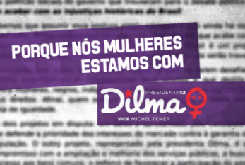 Manifesto de mulheres com Dilma reúne 1.723 nomes. Assine você também!