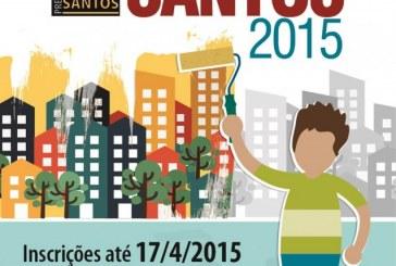 Prêmio Milton Santos 2015 – Não perca o prazo para se inscrever!