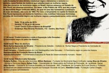 Convite – Tributo à Lelia Gonzalez no Centro Cultural Banco do Brasil/São Paulo – 15 de julho de 2015