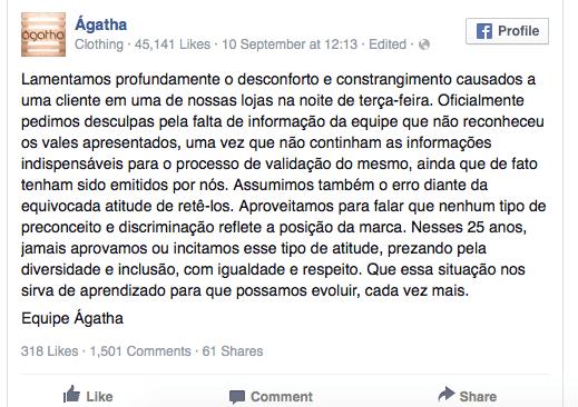 agatha2