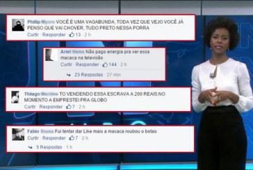 2015, o ano em que a Globo descobriu o racismo. Por Cidinha da Silva