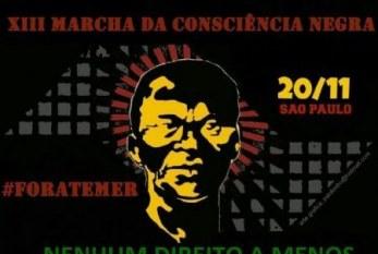 XIII Marcha da Consciência Negra