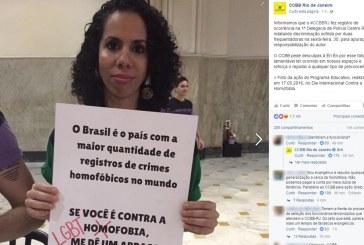 CCBB do Rio demite funcionária acusada por mulher de lesbofobia