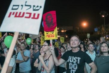 Milhares de israelenses se manifestam pela formação de um Estado Palestino