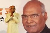 Índia elege 'intocável' Ram Nath Kovind como presidente do país