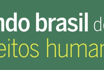 Fundo Brasil vai apoiar mais 13 organizações de direitos humanos