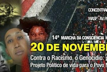 14ª Marcha da Consciência Negra, Masp 13h