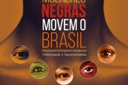 Seminário debaterá desafios das mulheres negras no Brasil