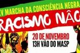 São Paulo: XV Marcha da Consciência Negra