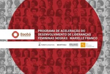 Fundo Baobá prorroga período de inscrições nos editais Programa de Aceleração do Desenvolvimento de Lideranças Femininas Negras: Marielle Franco.