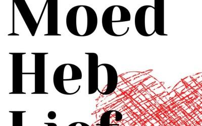 Geloven in Moerwijk Houd-MOed-Heb-Lief-Moerwijk-Blijf-Geloven-in-Moerwijk-Alleen-Samen-komen-we-de-coronacrisis-door-Neo-de-Bono-Bettelies-Westerbeek Home