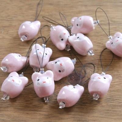 Knit Pro Maschenmarkierer Katzen