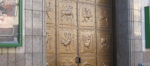 The doors_1