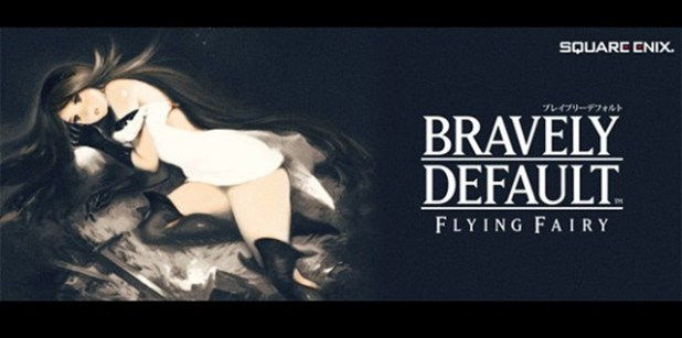 Bravely-default-cover
