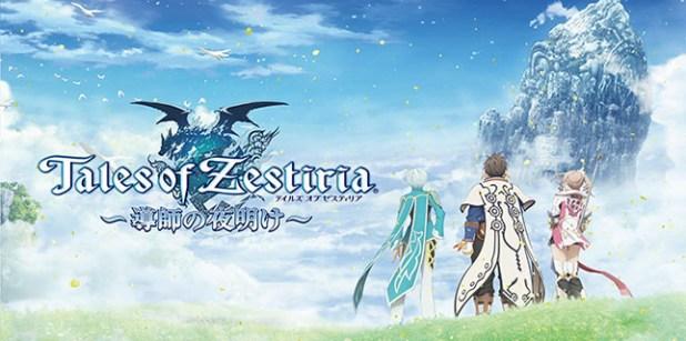 Tales-of-Zestiria-PORTADA