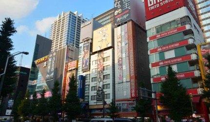 generacion-friki-en-japon-akihabara-fachadas-10