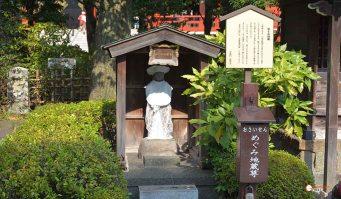 generacion-friki-en-japon-jizos-de-piedra-asakusa-templo-sensoji-3