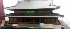Maqueta final del templo Rinnoji