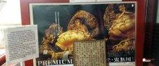 Estos son los famosos 3 Budas