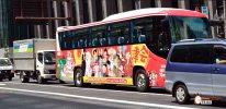 Generacion-Friki-En-Japon-Nihonbashi-3
