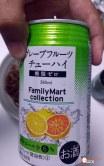 Generacion-Friki-En-Japon-Bebida-alcohol-3
