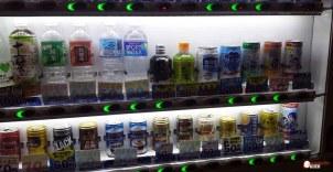 Generacion-Friki-En-Japon-Bebida-maquina-2