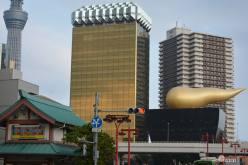 itinerario-japon-para-frikis-otakus-15-días-parte-1-generacion-friki-asakusa-2