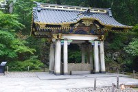 Templo Taiyuin: Omizu-ya
