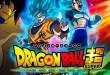 DRAGON BALL SUPER: BROLY: Broly se hace canon en una de las mejores películas de Bola de Dragón