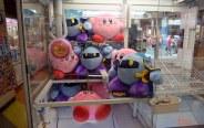 Generacion-Friki-En-Japon-ufocatchers-3