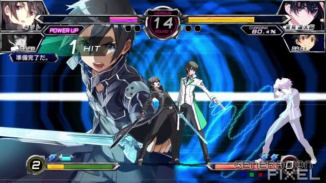 analisis Fighting Climax img 001