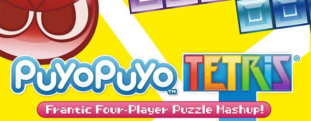 Puyopuyo Tetris Cab