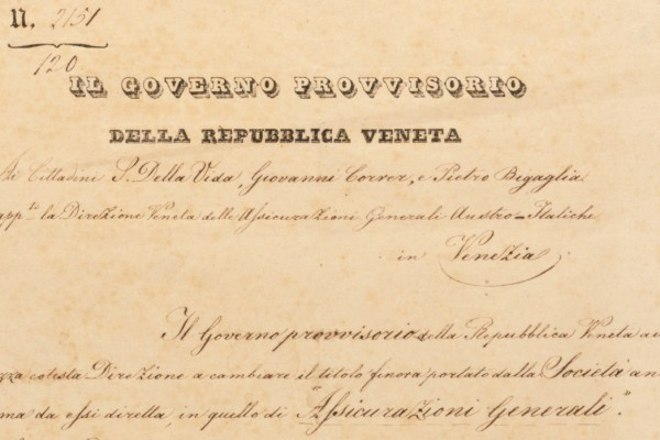 Decree of the Venetian Republic (Venice, 11 April 1848), detail