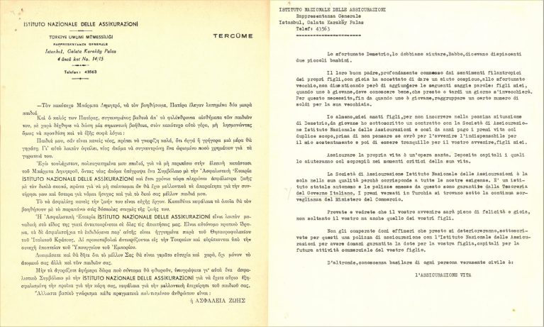 Draft of a printed leaflet in Greek, with translation into Italian, from the Turkey office (1950)