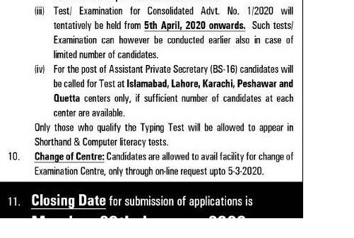 FPSC Assistant Director NAB, Test Date Published In 2020 , Assistant Director NAB