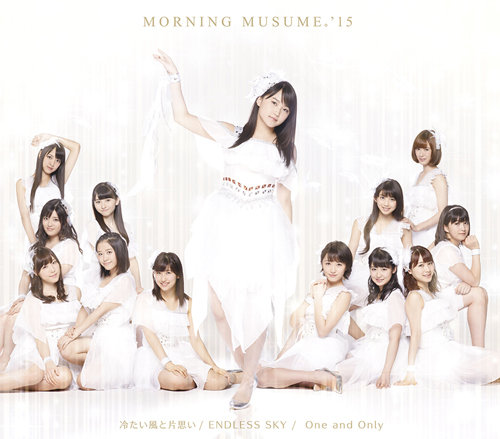 File:Morning Musume - ENDLESS SKY Reg A.jpg