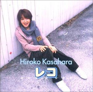 Leco Kasahara Hiroko Album Generasia