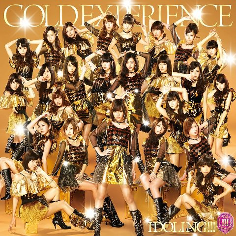 File:Idoling!!! - GOLD EXPERIENCE reg.jpg