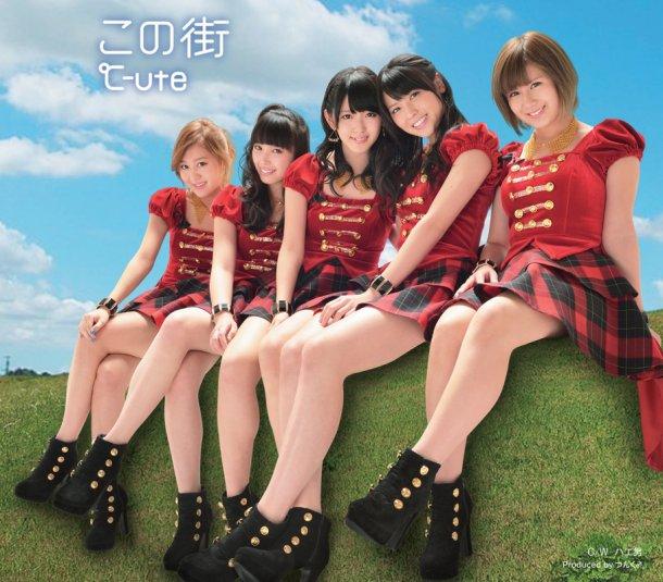File:C-ute - Kono Machi D.jpg