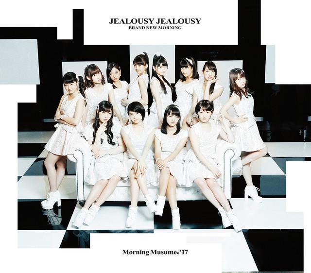 File:Morning Musume - BRAND NEW MORNING Reg B.jpg